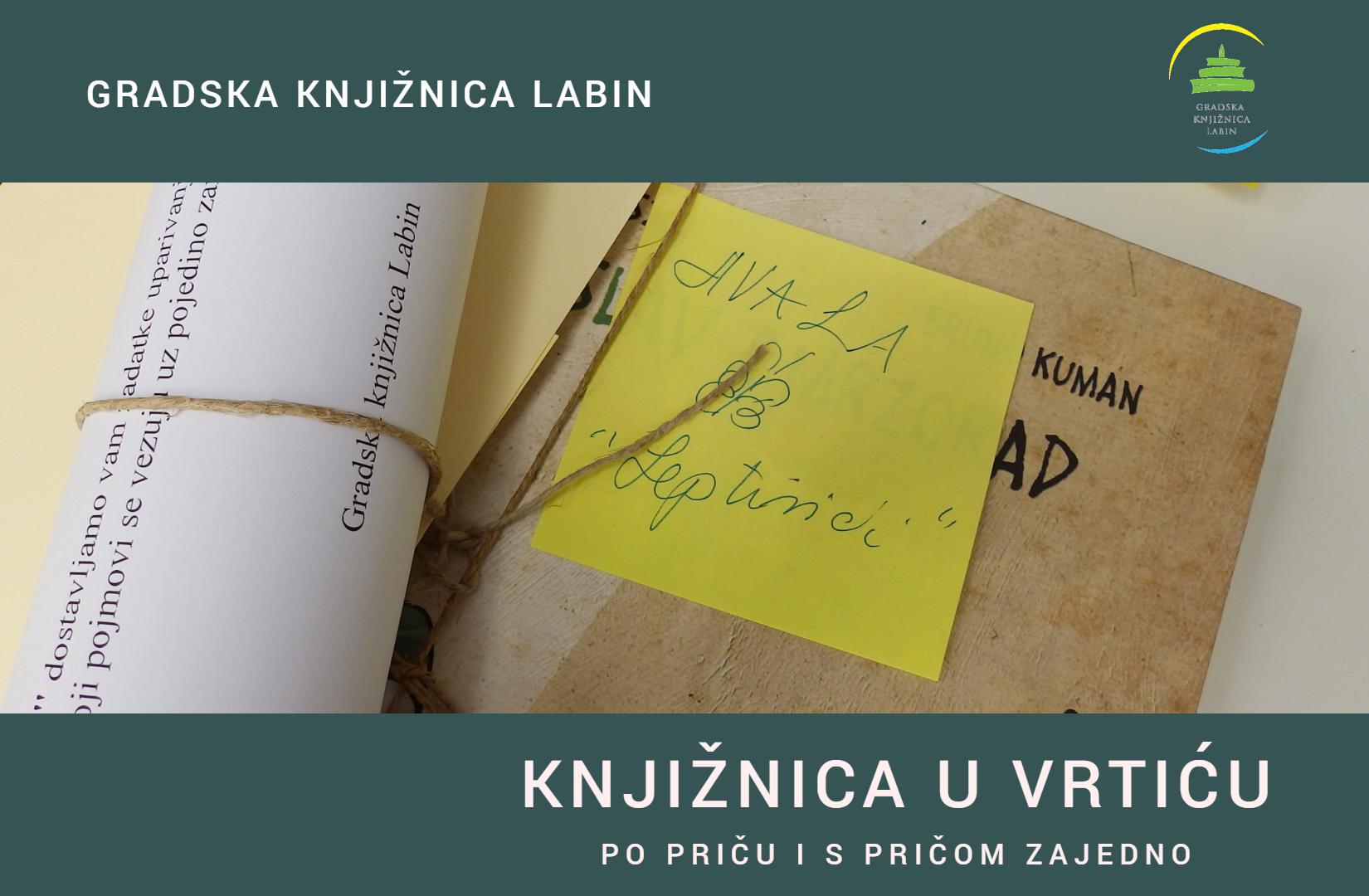 """Završena 1. etapa projekta """"Knjižnica u vrtiću - po priču i s pričom zajedno!"""""""