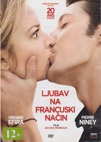 Ljubav na francuski način